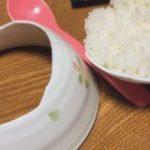 ご飯食べようと意気揚々とお茶碗持ったら見たこと無いようなとんでもない割れ方した件「ご飯がついてこなかった」 – Togetter