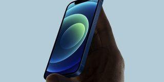 iPhone 12 miniの売上は「Appleを失望させた可能性が高い」との調査結果 : IT速報