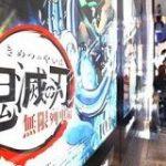 東宝 「鬼滅の刃」ヒットで年間利益見通し1.5倍に引き上げ   エンタメ   NHKニュース