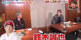 マエケン「MLBのスカウトから最も注目されてるのは鈴木誠也」 : なんJ(まとめては)いかんのか?