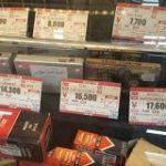 最近はカセットテープがどんどん値上がりしているようでなんかびっくり「よくこんな値段で…」 – Togetter