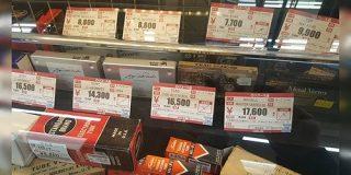 最近はカセットテープがどんどん値上がりしているようでなんかびっくり「よくこんな値段で…」 - Togetter