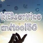 【2021年永久保存版】全部知ってる?WEB関係の人なら知らなきゃ損なツール&サービス50選   暮らしのおすすめ