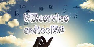 【2021年永久保存版】全部知ってる?WEB関係の人なら知らなきゃ損なツール&サービス50選 | 暮らしのおすすめ