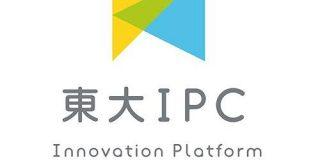 東大IPCがガンの診断・治療に役立つ独自抗体医薬を開発する凜研究所に2億円を出資 | TechCrunch