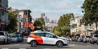 マイクロソフト、自動運転車開発のクルーズに出資-GMとの提携も - CNET