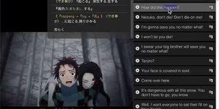 Amazonプライム・ビデオを見ながら語学学習ができるChrome拡張がめっちゃ便利 好きな動画を見ながら語学をマスター - ねとらぼ