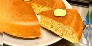 ホットケーキミックスで作るカステラパンケーキが何しろ美味しそう「外カリカリで中ふわふわ」作ってみた人の報告あり - Togetter