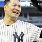 田中将大さん、楽天復帰が決定的になる MLB NEWS