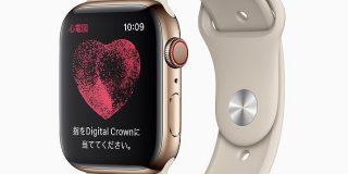 日本でもApple Watch心電図、計測可能に Series 4以降、watchOS 7.3アップデートで - ITmedia