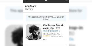 急に流行りだした音声SNS「Clubhouse」がiOSアプリしかなく悲しみに暮れるAndroid勢 - Togetter