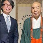 「宇宙寺院」23年打ち上げへ 醍醐寺とテラスペースが合意 ご本尊や曼荼羅を搭載 – ITmedia