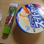 タモリさんがやっていたバニラアイスにわさびを溶かす食べ方が想像以上に美味しい→他にも気になるアレンジレシピが続々集まる – Togetter