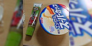 タモリさんがやっていたバニラアイスにわさびを溶かす食べ方が想像以上に美味しい→他にも気になるアレンジレシピが続々集まる - Togetter