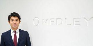 メドレー、豊田剛一郎氏が代表を辞任 文春報道を受け「信頼回復に努めたい」 - CNET