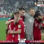 【速報】バイエルン・ミュンヘンさん、CWC制覇で6冠達成キターー!! : サカサカ10