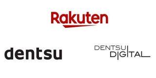 楽天、電通・電通デジタルと連携-広告ソリューションを共同で開発へ - CNET