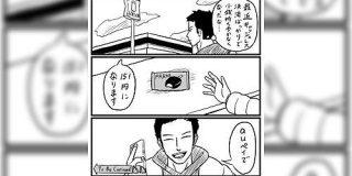 日本はキャッシュレス化が遅いと言われるが、地震があるたびに『そら中々ならんよ…』となる→キャッシュレス化が進んでいる国にも事情が - Togetter
