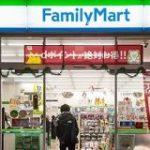 ファミリーマートが消費者金融事業に参入へ、コンビニ店頭購買活性化目指す | ダイヤモンド