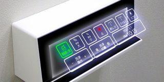 【近未来】空中に浮かぶ「非接触ボタン」、来年から量産化へ 暇人速報