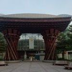 「こんなのは金沢に似つかわしくない」と大反対に…金沢駅はどうしてあの特徴的な形の駅舎になったのか?当時の市長の発想が先見の明に溢れていた – Togetter