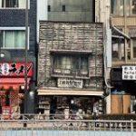 隣のビルに寄りかかってる?浅草駅の近くに物理的に潰れそうな古書店が→行ったことある人たちの証言が集まる – Togetter