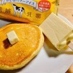 話題のかじるバターアイス、お菓子作ったことがある人ならわかるあの味がするらしい「秀逸な食レポ」「絶対買う」→アレンジ案も続々 – Togetter
