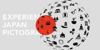 商用可能!日本観光がテーマの無料ピクトグラム280個セットExperience Japan Pictogram - PhotoshopVIP