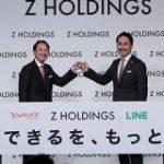ZホールディングスとLINEが戦略方針説明会、AIに5年間で5000億円投資し4つの集中領域に取り組む   TechCrunch