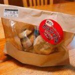 この世で一番美味しいカントリーマアムはお店のキッチンで焼き上げている『窯だしカントリーマアム』 – Togetter