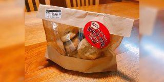 この世で一番美味しいカントリーマアムはお店のキッチンで焼き上げている『窯だしカントリーマアム』 - Togetter