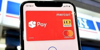 メルペイ、マイナンバーカードで本人確認 iOSアプリから - Engadget