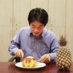 台湾の副総統による、台湾産パイナップル消費キャンペーン。しかしそのパイナップル、どこかで見たことあるような? – Togetter