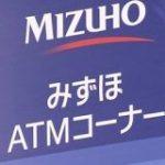 みずほ銀行 システム障害 デジタル通帳への切り替え作業で発生 | NHKニュース