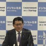 中央省庁の情報をまとめた政府統一Webサイト、4月にβ版公開へ – ITmedia