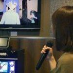 カラオケルームでアバターが悩みや歌を聞いてくれる JOYSOUNDで新サービスの実証実験 – CNET