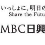 SMBC日興証券・信託銀行、個人情報約12万件が閲覧可能な状態に Salesforce製品に設定ミス 一部で流出も – ITmedia