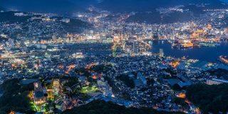 長崎に世界からスタートアップを呼び込むためジャパネットとペガサスが約54億円の投資ファンドを設立 | TechCrunch