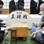 将棋「王将戦」渡辺明三冠がタイトル防衛 | 将棋 | NHKニュース