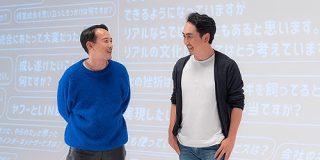 日本のITはこれからどうなる?川邊&出澤、ふたりの社長に聞いてみた|ヤフーLINE経営統合記念