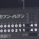 今季のプロ野球「9回打ち切り」で決定 : なんJ(まとめては)いかんのか?