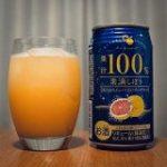 「計算が合わない」「人類はこれを待っていた」果汁100%ジュースの味しかしないのになぜだか酔っ払う謎の飲料が本当に美味しいらしい – Togetter