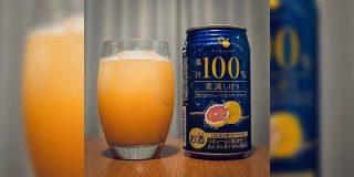 「計算が合わない」「人類はこれを待っていた」果汁100%ジュースの味しかしないのになぜだか酔っ払う謎の飲料が本当に美味しいらしい - Togetter