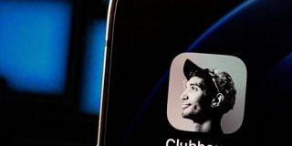 話題の音声SNS「Clubhouse」、仏プライバシー保護機関が調査 - CNET