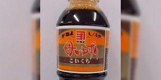 醤油は甘口こそ故郷の味であり、しょっぱい醤油は異端だという九州で、先輩から「醤油2種類あるけどどうする」と聞かれた時のお話 - Togetter
