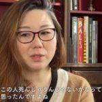 プロフェッショナル観てた人「エヴァが完成したのは安野モヨコ先生のおかげ」「ありがとう全ての安野モヨコ先生」 – Togetter