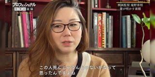 プロフェッショナル観てた人「エヴァが完成したのは安野モヨコ先生のおかげ」「ありがとう全ての安野モヨコ先生」 - Togetter