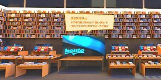 DNPが「バーチャルジュンク堂」オープン 書店の新しい形を探る - ITmedia