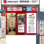 メルカリ、靴・カバンを補修する実験店舗オープン 修理→出品の流れを創出 – ITmedia