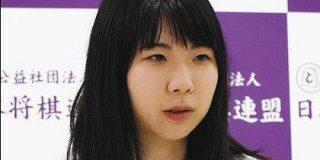 西山朋佳三段、奨励会を退会し女流棋士転向を表明|2ch名人